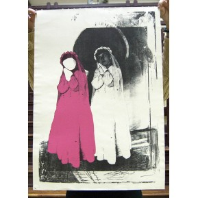 Inocencia I Litografía.  50 x 70 cm. Soporte Papel. Tinta Offset. Edición: 1/1